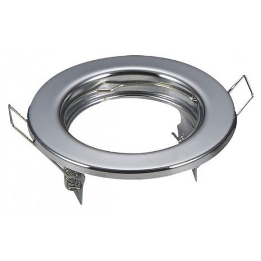 [Ibérica de Iluminación]Aro plata circular para dicroica LED GU10 - MR16
