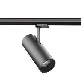 [Ibérica de Iluminación]Foco LED 30W MAYA Negro para Carril Monofásico  DOB Driverless 24º
